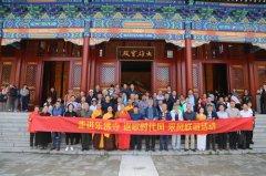 首都书画诗联艺术家走进北京房山