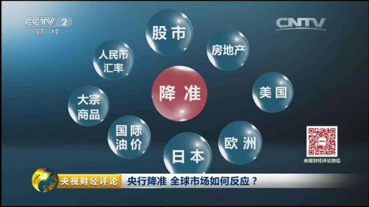 央行:跨境证券投资业务范围不断扩大