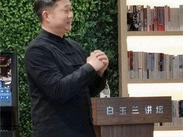 """上海白玉兰广场联合劲太极 打造""""康YOUNG太极""""活动"""
