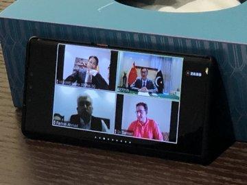 天空宽频董事长陈建成受邀参加金环经济论坛(GREF)视频国际会议