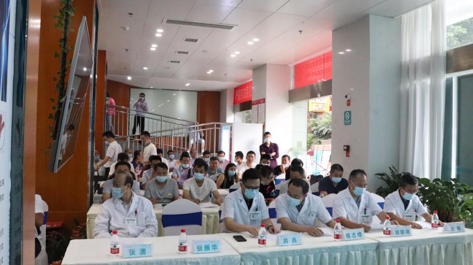 贵阳中医风湿病医院举办中医微创可视针刀镜临床应用学术交流会 社会 第2张