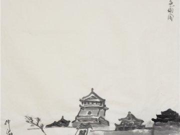仲泊游水墨寻影《北京旧迹》百辑之金鱼胡同